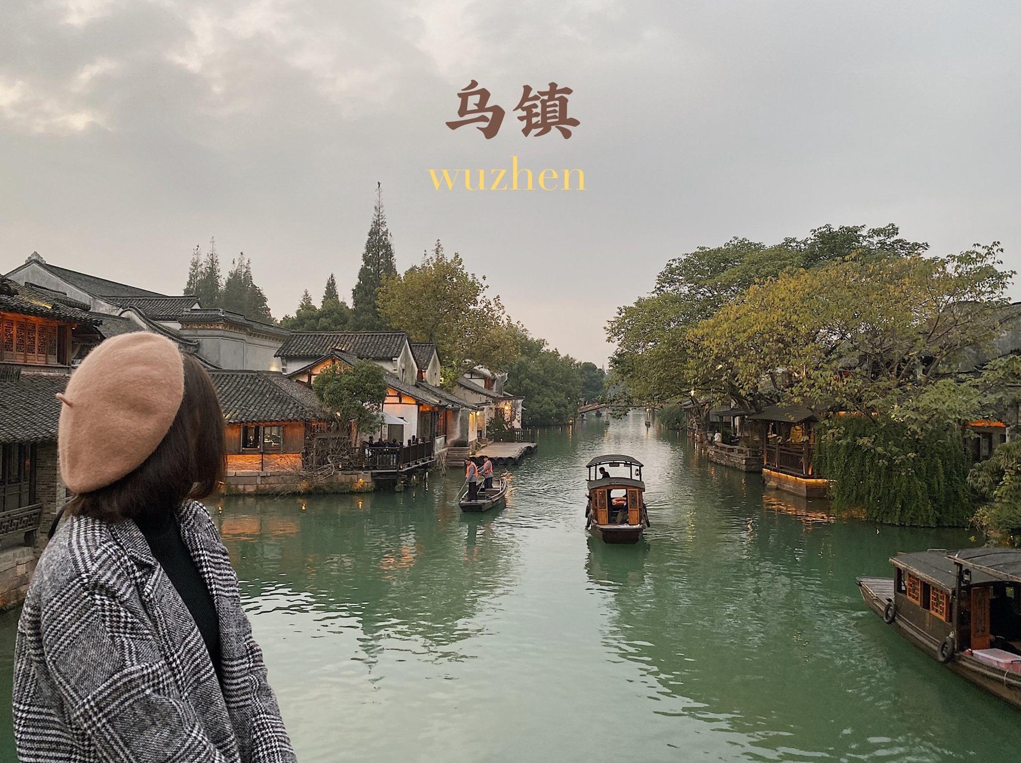 China 2019 (Thượng Hải – Hàng Châu – Ô Trấn)